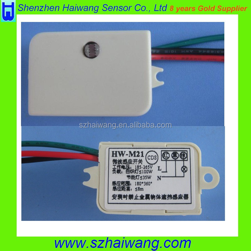 AC220V microwave motion sensor module for Automatic Doors & light HW-M21