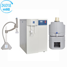 Ultrapure Di Water Systems For Lab ZYCGF