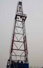 2000m-5000m Oil Shale Gas API Standard Drilling Rig