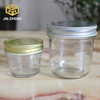 Cheap wholesale 100ml 200ml 300ml 500ml wide mouth glass canning jar for jam with tinplate
