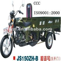 2012 JS150ZH-B HEXIEHAO New Tricycle