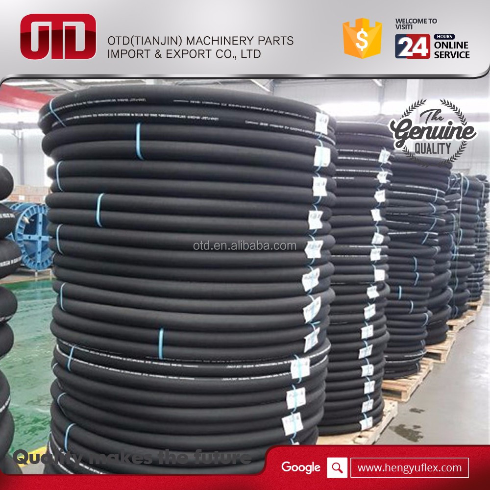 hot sale rubber hose 4sh 4sp r12/r13 for very high-pressure application