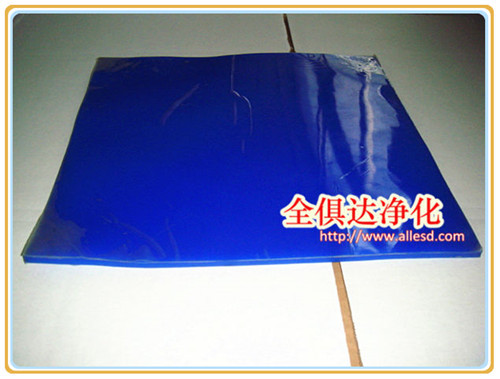 High Quality Dust Removal Washable Sticky Door Mat
