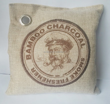 Custom Activated Natural Bamboo Charcoal Air freshener