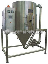 Brand New spray dryer price with great price