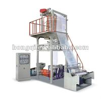 PE Film Blowing packing Machine