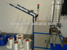 soft yarn/chemical fiber/tetoron/nylon/metallic yarn Automatic Bobbin Winder Machine