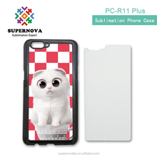 High Quality Dye Sublimation Blank Phone Case, Printable Hard PC Phone Cover for R11 Plus