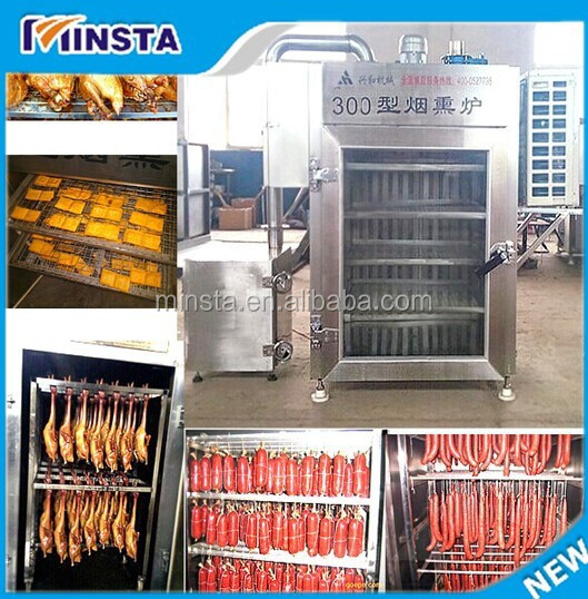2015 CE electric automatic industrial meat drying oven dried meat machine sausage smoking house sale