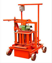 QM2-45 widely used concrete block making machine for sale in usa block making machine price