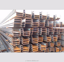 Hot rolled steel sheet piles u type manufacturer in china standard