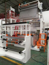 PVC Film Making Machine(PVC Shrink Film Making Machine/PVC Film Blowing Machine)
