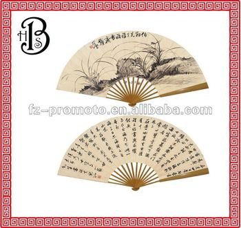 colorful bamboo paper han fan