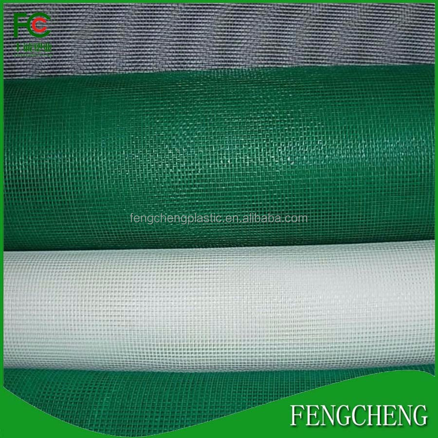 High quality Insect Bird Net Barrier / insect Garden Netting /blinds net for insects