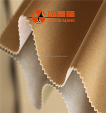 Spanish light brown color long pile coated flocking fabric with Type D cut nylon velvet by china alibaba