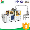 Good reputation competitive price fully automatic paper cup making machine