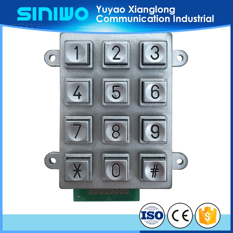 Metal cabinet lock waterproof IP65 keypad