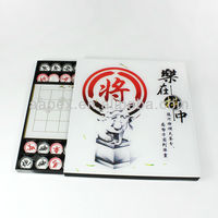 Acrylic chinese chess