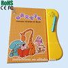 /product-detail/pre-school-story-talking-books-with-sounds-and-funny-pictures-60278177649.html