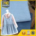 5OZ 100%cotton raw denim fabric Bangladesh China fabric supplier