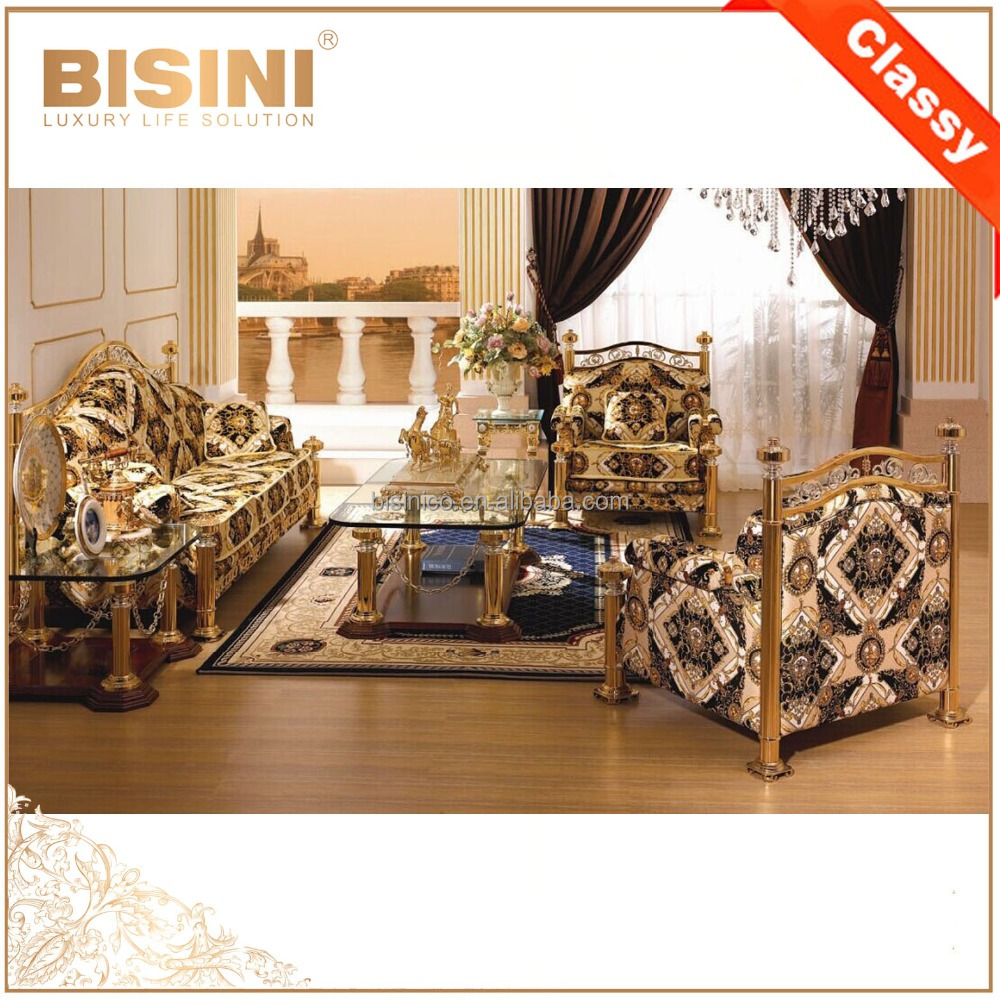 French Baroque Colletion Living Room Furniture/ Royal 18/24K Gold Plated  Sectional Sofa Set