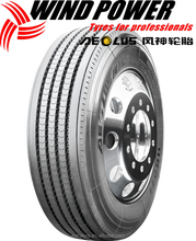 trcuk tire windpower brand, WSL61 for trailer and steer(size 11R22.5 11R22.5 275/80R22.5 295/75R22.5 11R24.5 11R24.5 285/75R24.5