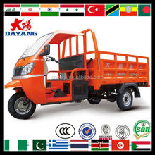 250cc water cooling heavy truck motorized Chongqing cabin cargo tricycle for sale in Haiti