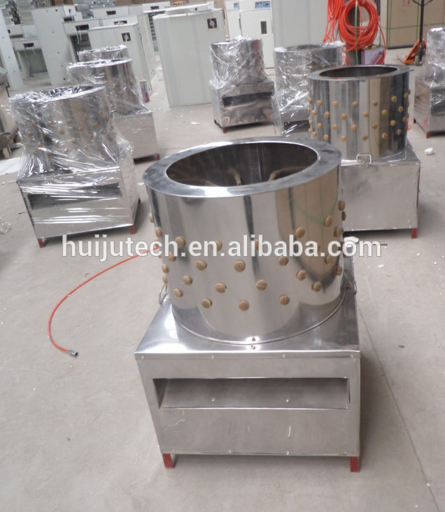 1500W new stainless steel quail plucker machine HJ-40A on sale
