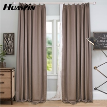fashion curtain design blackout curtain used for hotel living room