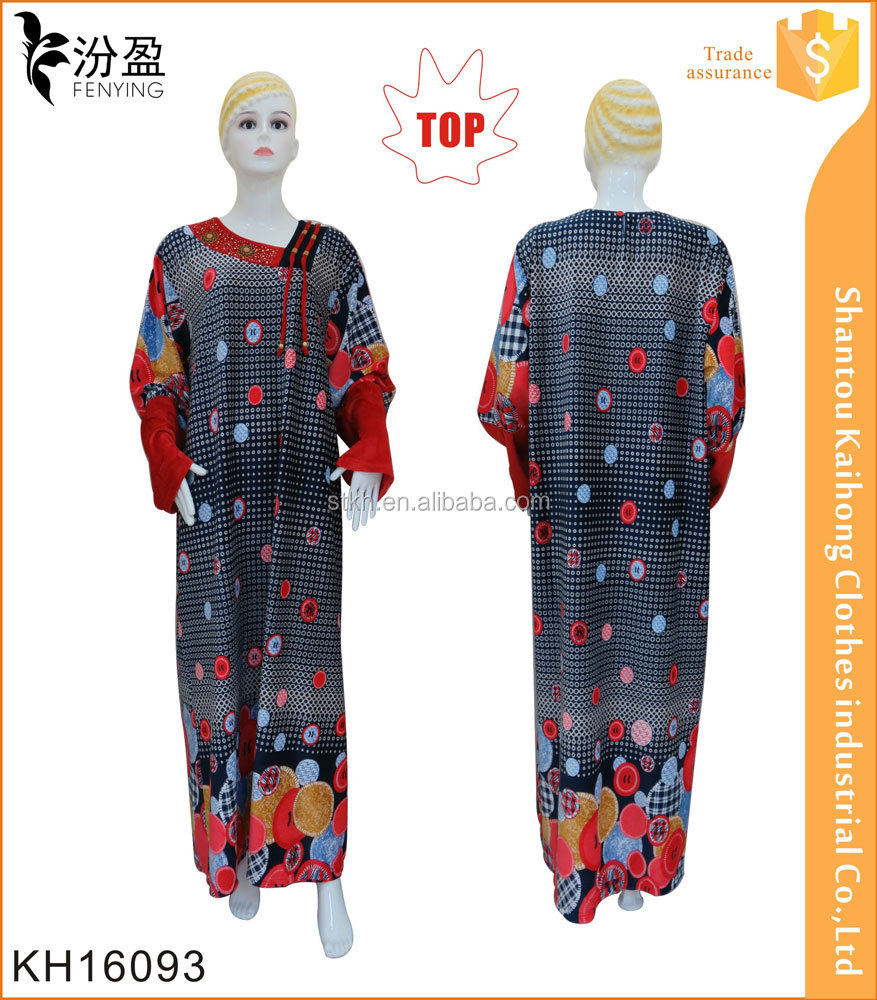 casual and beautiful abaya jilbab kaftan with beads