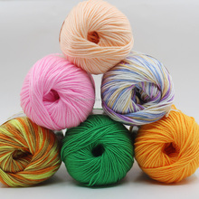 Wholesale-Factory Large lines coarse wool scarf line single strand wire knitting large ice milk cotton towels Yarn