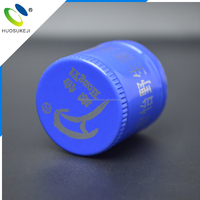 china famous brand threaded 30mm cheap price good screw caps aluminum cap