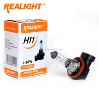 Standard Car Bulb H11 12V 55W Halogen Auto Head Light