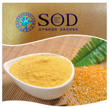 Wholesale chemical nanjing corn maize extract cosmetic ingredient superoxide dismutase so for food/cosmetic/agriculture/pharmacy