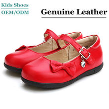 2013 latest design fashion Red Color PU Leather school shoes for girls