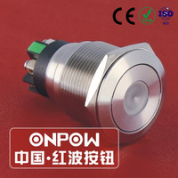 30 Years Industry Leader ONPOW Metal Push Button Switch GQ22-L-11D/S Dia. 22mm stainless steel dot illuminated IP65 CE ROHS