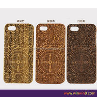 Factory supply custom design case cover for iPhone 6, wooden phone case cover, phone case custom