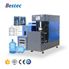 /product-detail/cheap-cost-semi-automatic-pet-plastic-bottle-blowing-machine-60672746107.html