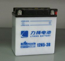 Conventional motorcycle battery for motorcycle /Battery for Scooter (12N5-3B)
