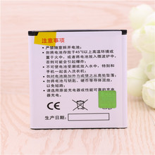 China wholesale li-polymer 1930mAh mobile battery HB5R1 for Huawei T8950D G500 C U8950D C8826D 8836D