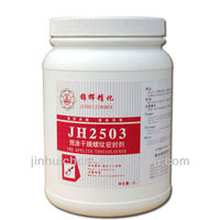 White water based acrylate adhesivePre-applied Thread Sealant JH503, Henkel loctit Pre-applied Thread Sealant 503 qualty