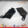 Guaranteed Quality No Noise Brake Pads