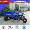 2013 Chinese Best Selling Water Cool 250CC Cargo Four Wheel Motorcycle For Sale