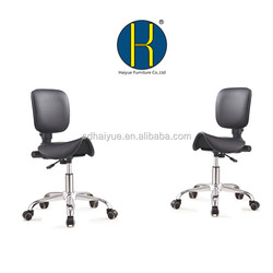 Foshan factory best quality hot sell beauty salon saddle seat chair /new style Office chair / dental seddle chair with backrest