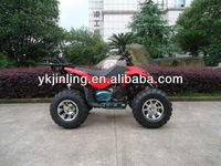2014 NEW atv quad 150cc with CVT with reverse (JLA-13-11)