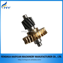 high quality Brass worm gear and stainless steel worm shaft