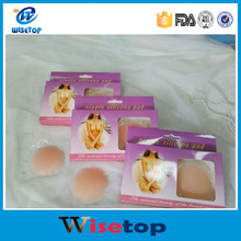 Nipple cover adhesive bra nipples skin reusable silicone pad pasties