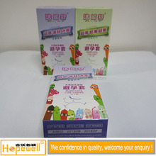 Empty cosmetic ointment packaging boxes, Colorful paper box cosmetic, cosmetic packaging cartoon
