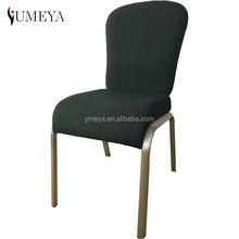 (YY6071)Hotel conference stackable metal swing back chair used banquet hall chair for sale