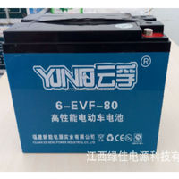 6 evf 80 maintenance-free lead acid 72v 80ah vrla battery pack for electric bike / rickshaw